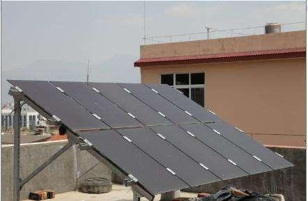 太阳能 空气能 太阳能路灯 光伏发电